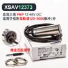 XSAV12373