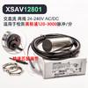 XSAV12801