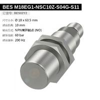 BES M18EG1-NSC10Z-S04G-S11 (BES02Y2) 耐高压接近开关-2