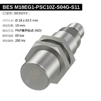 BES M18EG1-PSC10Z-S04G-S11 (BES02Y3) 耐高压接近开关-2