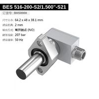 "BES 516-200-S2/1.500""-S21 (BHS000H) 耐高压接近开关-2"
