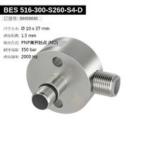 BES 516-300-S260-S4-D (BHS0030) 耐高压接近开关-2