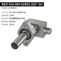 "BES 516-300-S295/1.025""-S4 (BHS003J) 耐高压接近开关-2"
