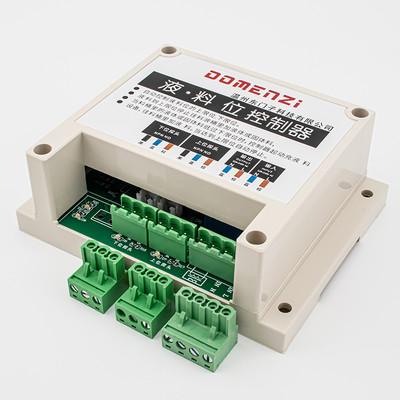 液位·料位控制器 上限位下限位 自动上料控制器