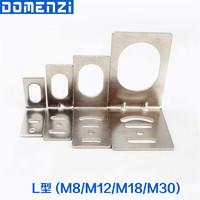 M8 M12 M18 M30 小方型等 传感器安装支架-3