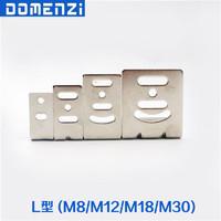 M8 M12 M18 M30 小方型等 传感器安装支架-4