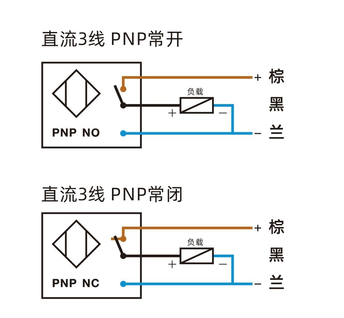 传感器PNP高电平输出的怎么接线?