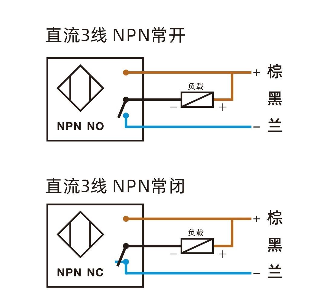 传感器NPN低电平输出的怎么接线?